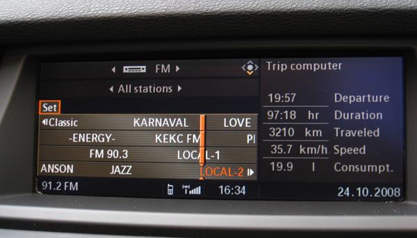 BMW X5 New настройка шага FM